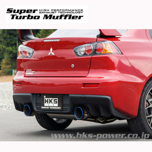 (랜서 에볼루션 X) Super Turbo Muffler